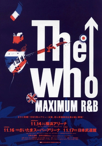 Thewho2008