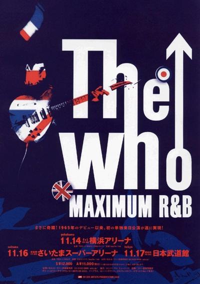 Thewho2008